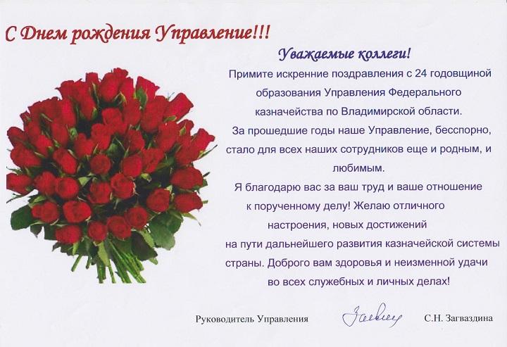 Искренние поздравления с годовщиной отношений